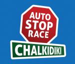 Auto Stop Race 2015